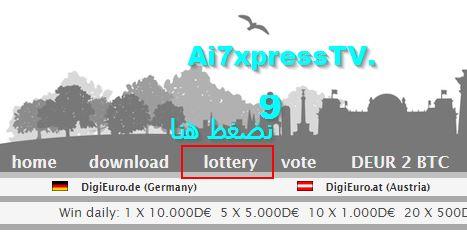 حصريا اربح Euro التسجيل يوميا 754407205.jpg