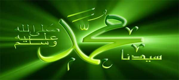 بلاغة وفصاحة النبى محمد صلى الله عليه وسلم