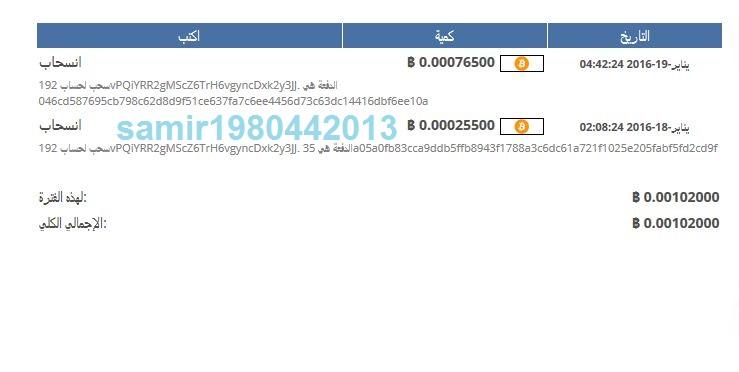 بونيس مجاني 0.01 بتكوين لبدأ 443938089.jpg