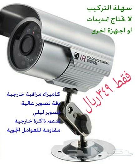 كاميرات مراقبة سهلة التركيب ابتداء