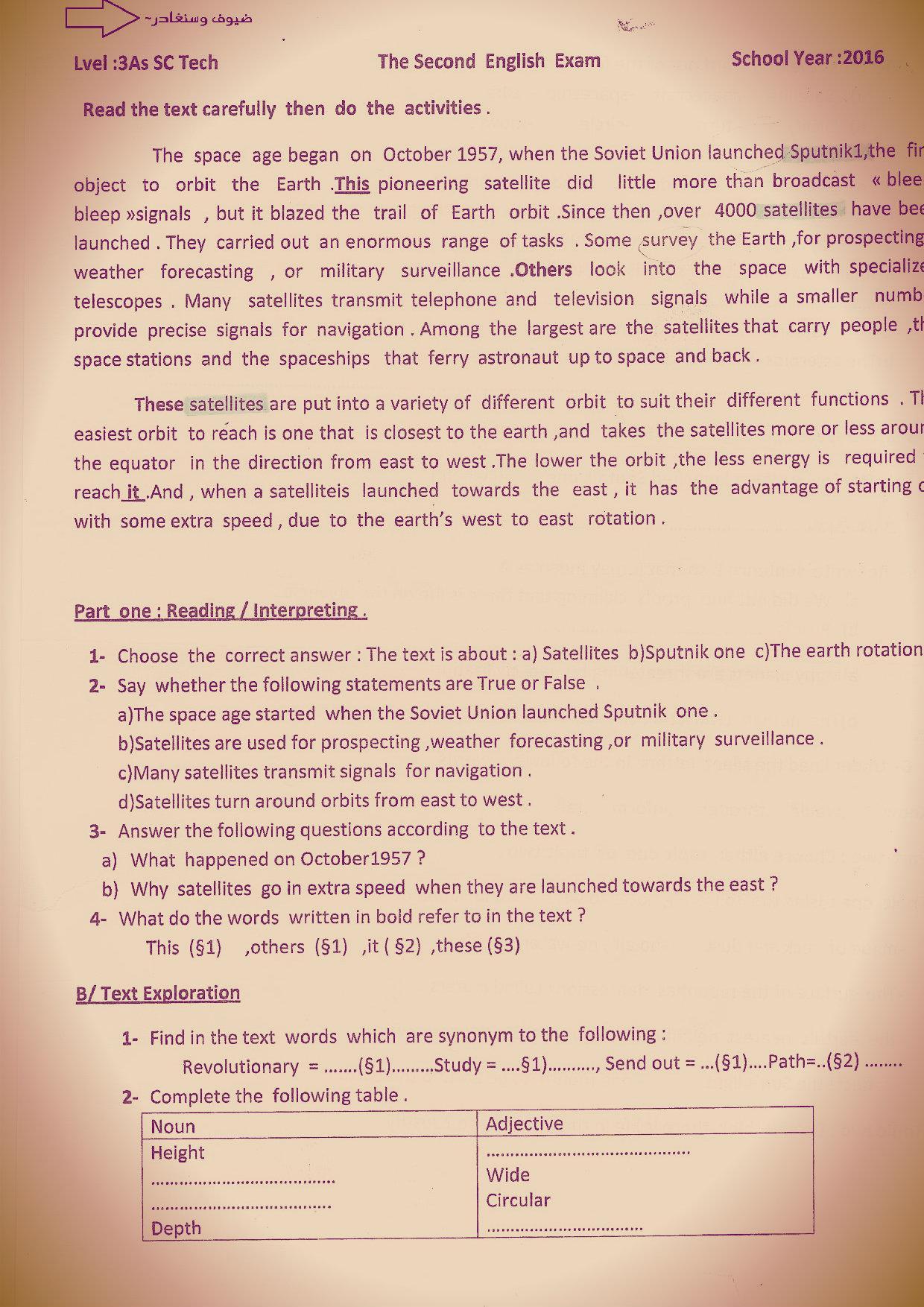 اختبارات ثانويتي للفصل الثاني..شعبة العلوم تجريبية~ 344738752.jpg