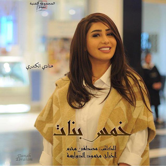 04a1f1d15ad5d الشاشه TV 2015-2016  الارشيف  - الصفحة رقم 9 - منتديات شبكة الإقلاع ®