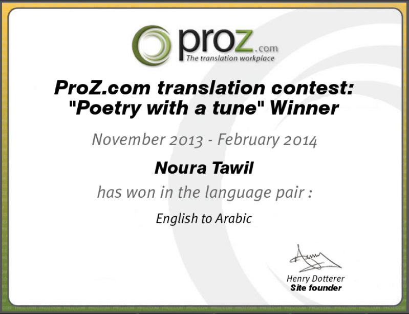 noura tawil arabic translator naturally translated