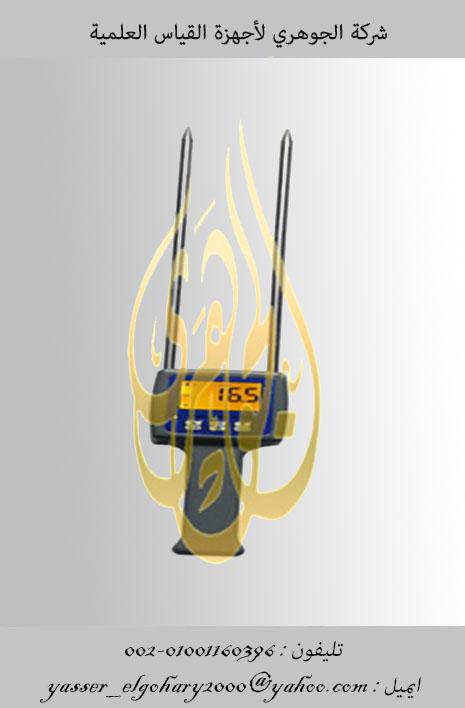 جهاز قياس الرطوبة متعدد الاستخدام 123548165.jpg