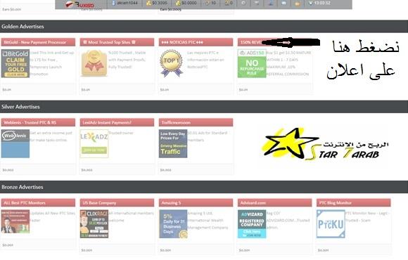جديد مواقع Buxiso .:|:|:. .:|:|:. 240324775.jpg