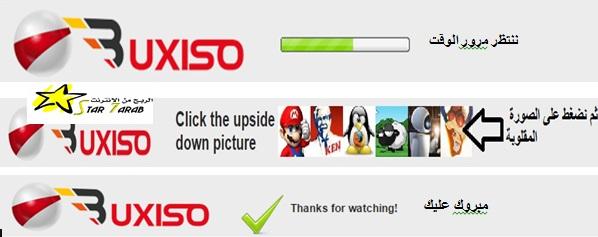 جديد مواقع Buxiso .:|:|:. .:|:|:. 515202760.jpg