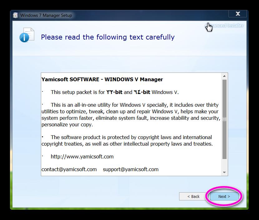 أقوى برنامج لتسريع جهازك القضاء اخطاء النظام وتحسينه.Yamicsoft Windows Manage بوابة 2016 688442446.png