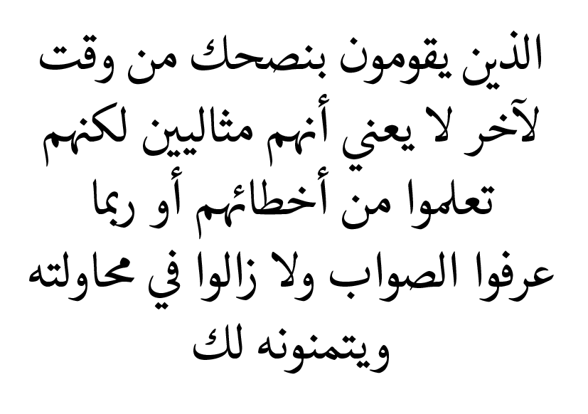Adobe Naskh Medium Font free download
