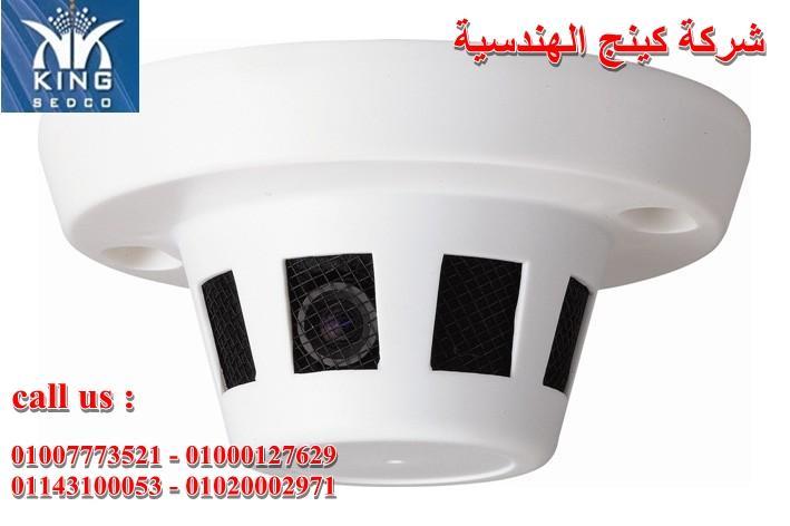���� ����� ������ fire alarm 726135781.jpg