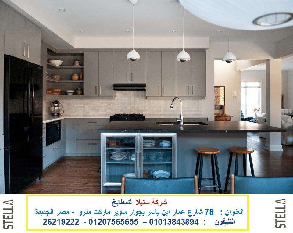 Kitchens Acrylic Kitchens PolyLac Kitchens 998996062.png