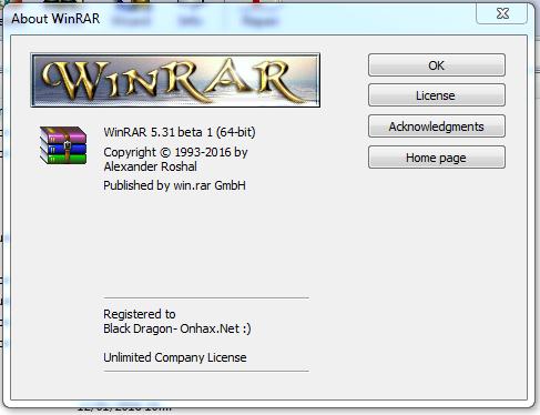 WinRAR 5.31 اصدارات البرنامج التفعيل 2016 566422988.png