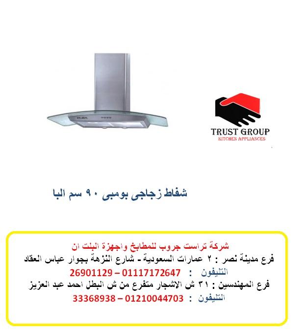 مسطحات مسطحات كهرباء افضل انواع 434364327.jpg