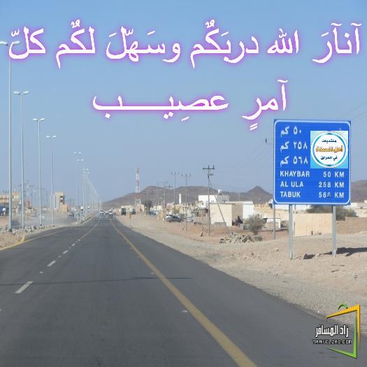 رد: غلاء الأسعار دعوةٌ لمراجعة النفس !!