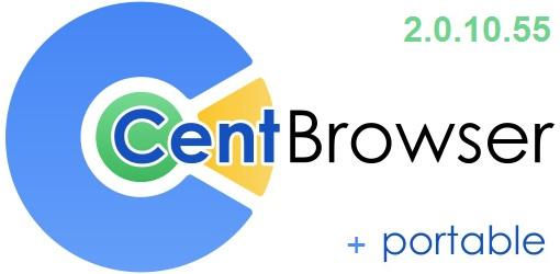 المتصفح الروسى Cent Browser 2.0.10.55 فى اخر اصدار coobra.net