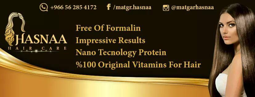 رويال باور نانو بروتين ورويال