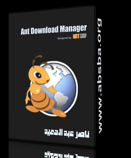 Download Manager 1.3.1 Build 36774 Multili 2018,2017 485834019.png