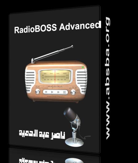 الاستماع الاذاعة RadioBOSS Advanced 5.5.5.0 Multilingua 2018,2017 811275715.png