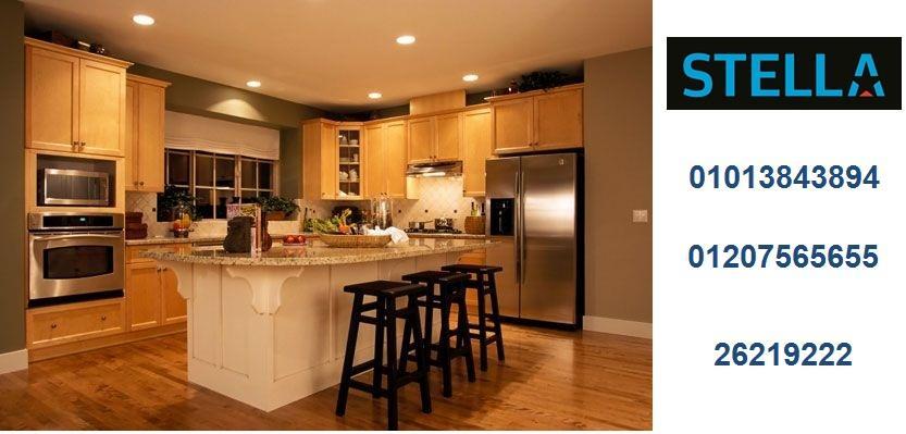 مطبخ خشب – مطبخ بولى لاك – مطبخ اكليريك ( للاتصال 01207565655