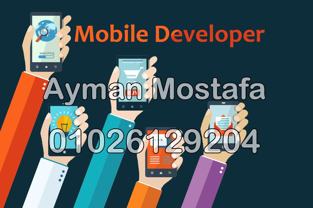 تصميم وبرمجه تطبيقات الجوال لمتاجر الكترونيه 00201026129204 105408736