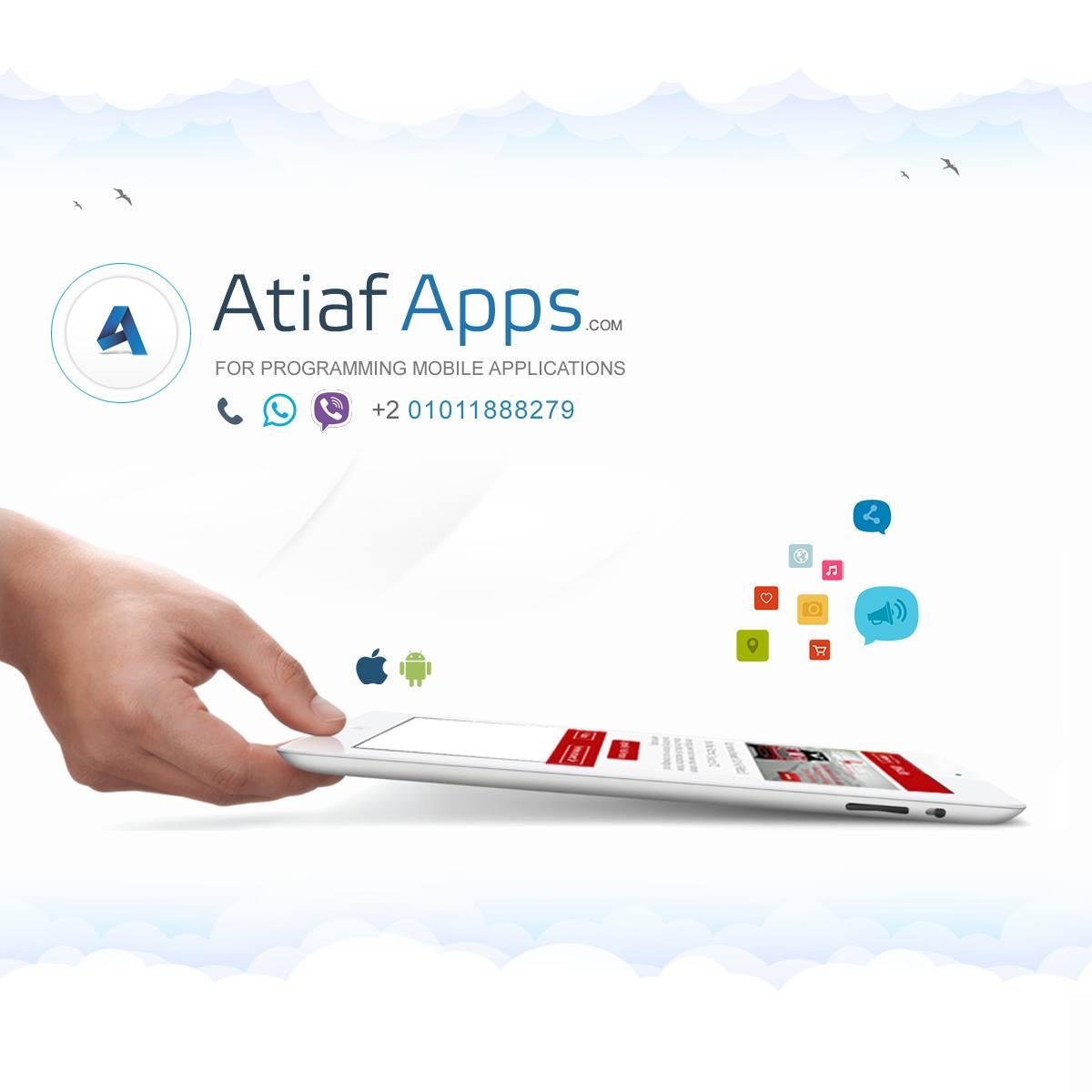 تصميم تطبيقات الهواتف الذكية أطياف