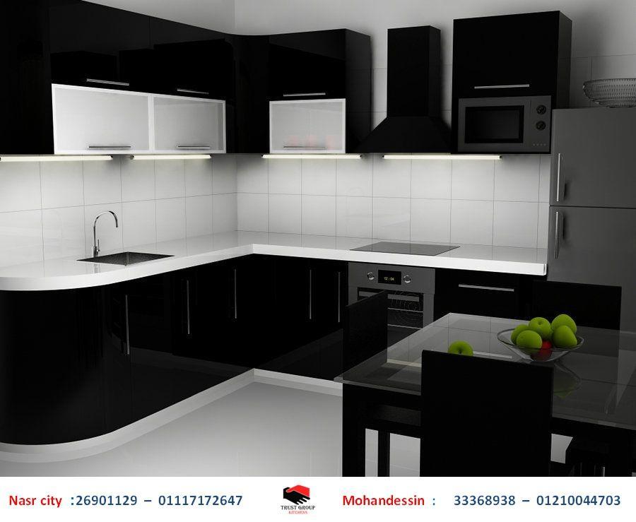 سعر تصميم مطبخ – سعر تصميم مطابخ   ( للاتصال   01210044703) 123558281