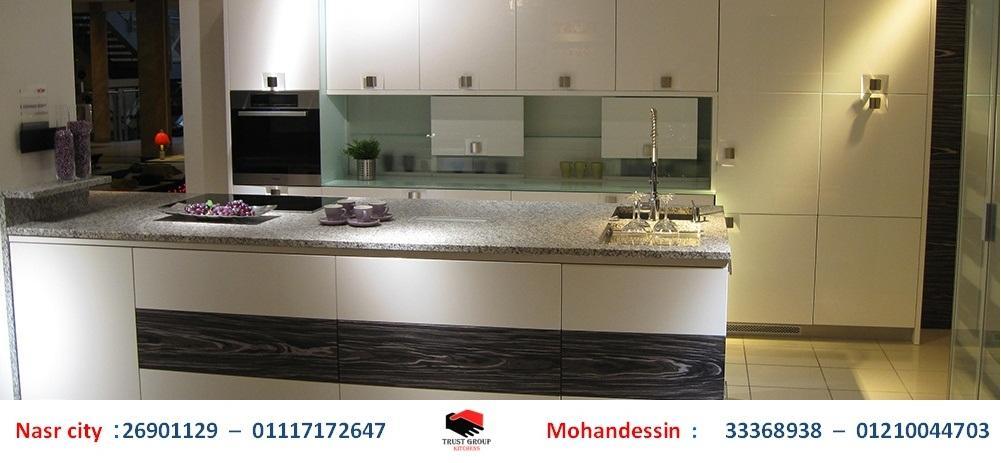 سعر تصميم مطبخ – سعر تصميم مطابخ   ( للاتصال   01210044703) 527137718