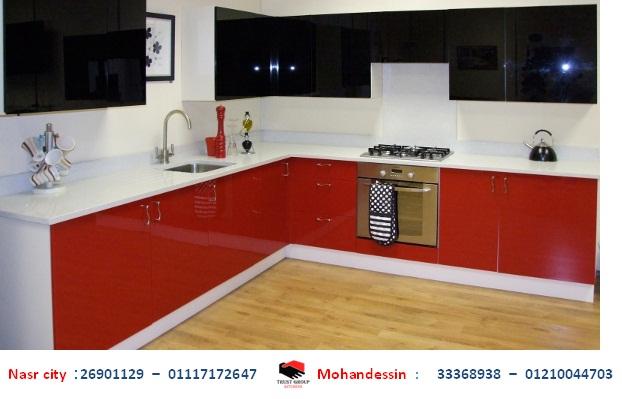 مطابخ اكليريك   - افضل مطابخ خشب  ( للاتصال   01210044703) 980525978