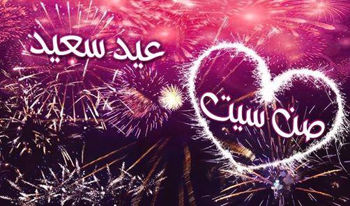 موقع صن سيت يحتفل بمرور 7 اعوام 521723395