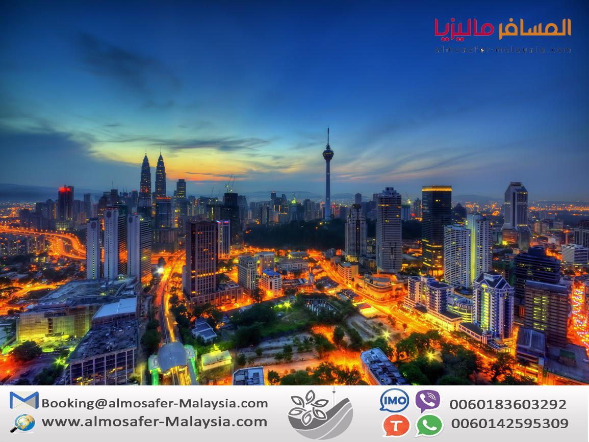 باكج إقتصادي لشخصين و طفل رضيع في ماليزيا
