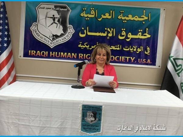 الجمعية العراقية لحقوق الانسان في امريكا تدعو مجلس النواب العراقي  الى التريث في  قانون الاحوال الشّخصية