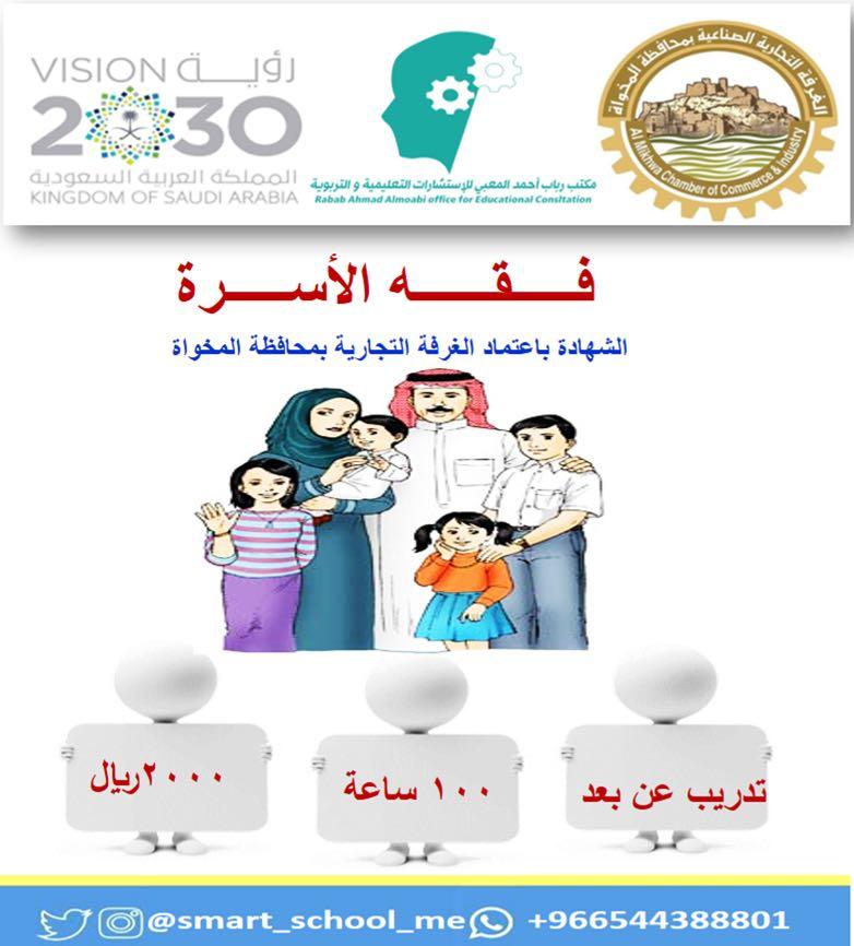 البرنامج التدريبي 838603468.jpg