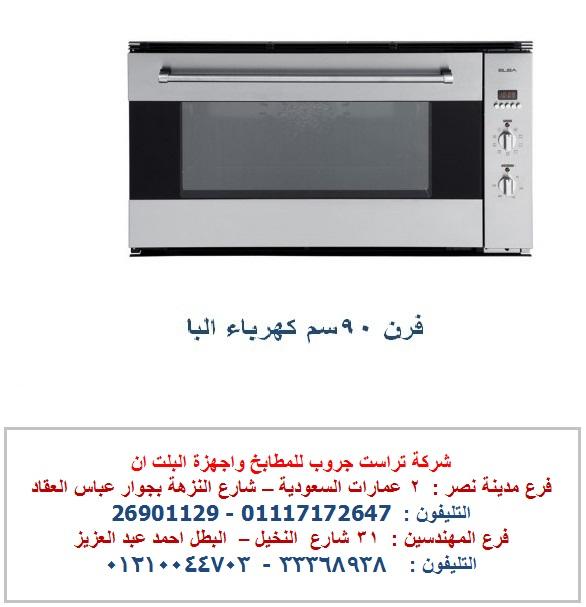 البا 555381685.jpg