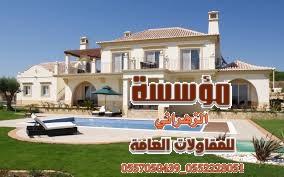 استراحات ٠٥٥٢٢٢٨٠٥١_0557050439 معماري