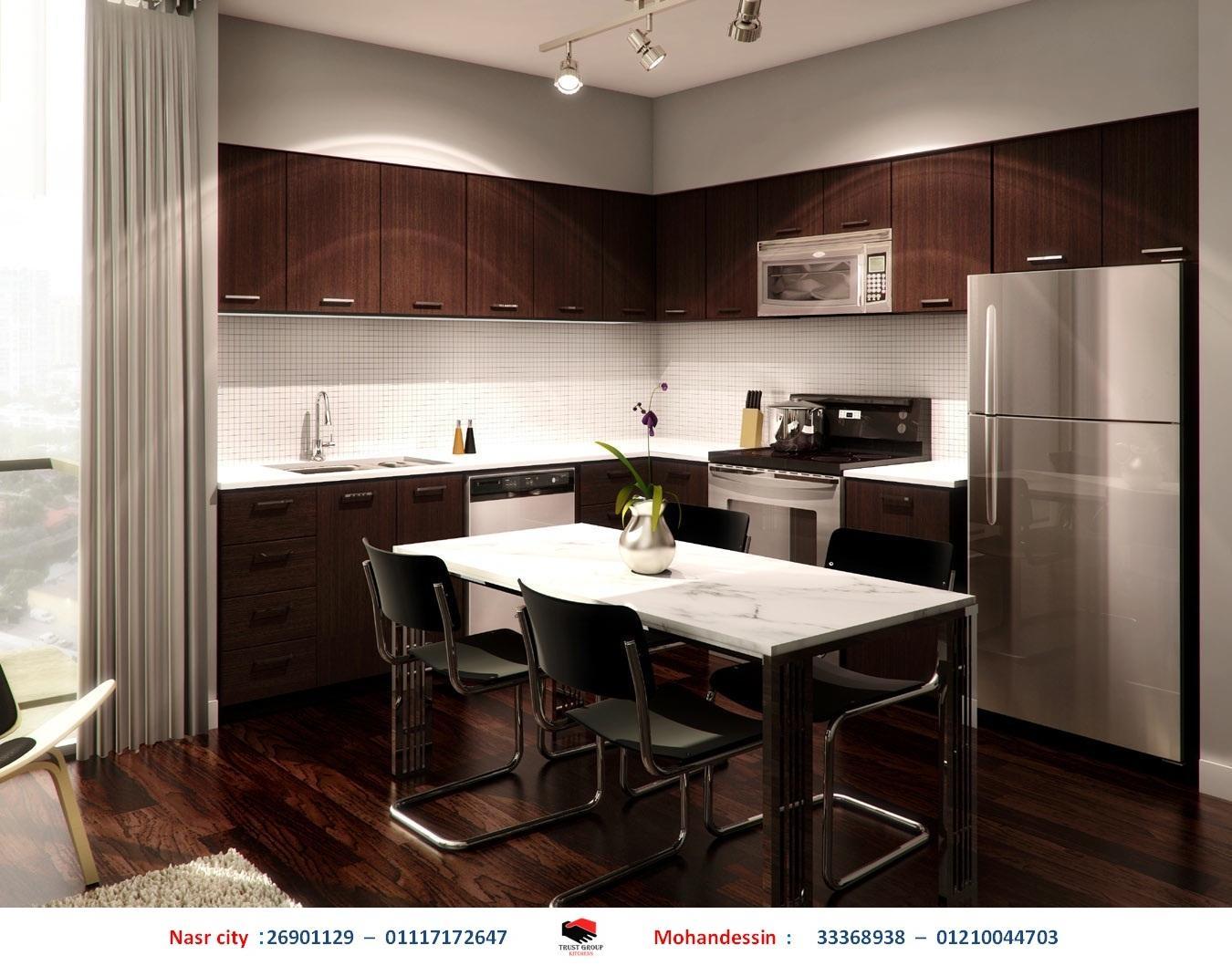 مطبخ 519997873.jpg