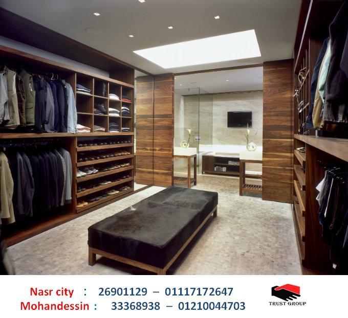 dressing room 289955852.jpg