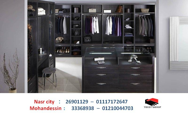 dressing room 878663328.jpg