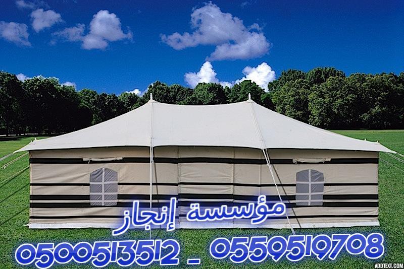 تصميمات منوعة مختلف الانواع مظلات سواتر 0500513512 0559519708
