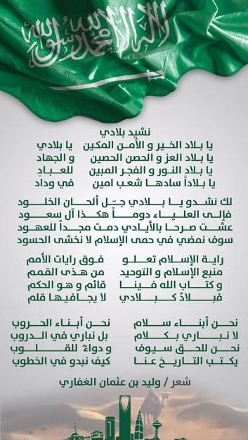 الشاعر والاديب وليد عثمان خلاف الغفاري 998359714.jpg