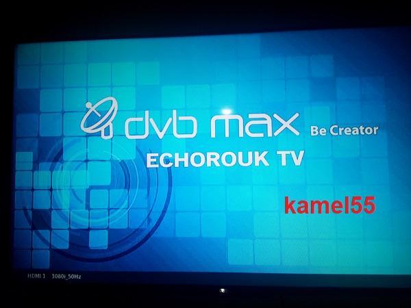 حصري الوافد DVBMAX-Echourouk
