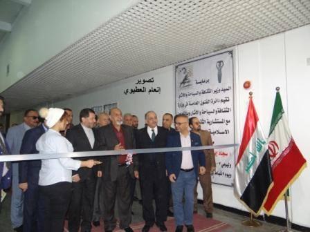 أضخم معرض عالمي للسجاد اليدوي الإيراني على ارض الرافدين