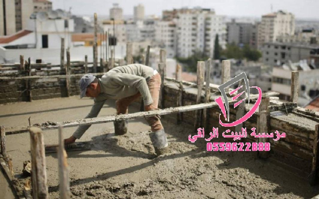 بناء الدمام بناء الشرقية 0559622888