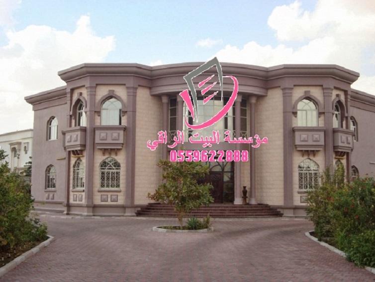 الدمام الشرقية 0559622888