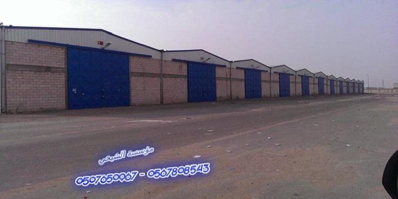 احدث تصميمات*مظلات وسواتر*في الرياض 0507650967