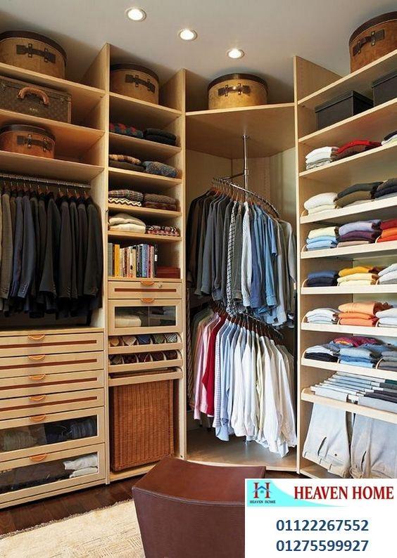 Dressing  rooms egypt  -  ارخص سعر    01122267552 161473122