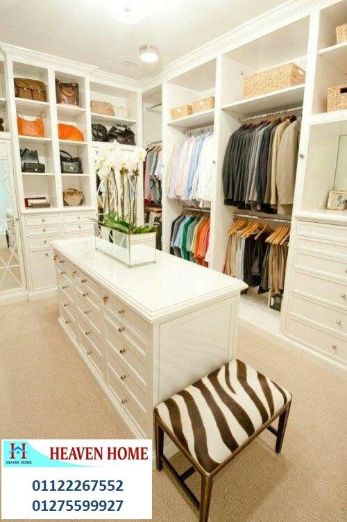 Dressing  rooms egypt  -  ارخص سعر    01122267552 277254579