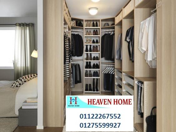 Dressing  rooms egypt  -  ارخص سعر    01122267552 426330831