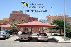 خصومات وعروض تصميمات السواتر والمظلات