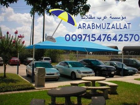 تصميمات مظلات وسواتر مبتكره بطرق هندسية ومقاومة لظروف الطقس 364029633
