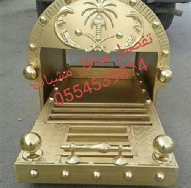 مشبات,مشبات تراثيه,مشبات حديثه,ديكورات مشبات,مشبات رخام, 834576468.jpg