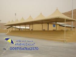افضل انواع المظلات والسواتر الخشبية والحديدية بأفضل الخامات 218303901